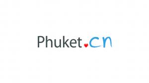 毗邻Surin海滩的宽敞的永久产权公寓 - 3 卧/2 浴